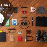 Minimalisme: een complete handleiding